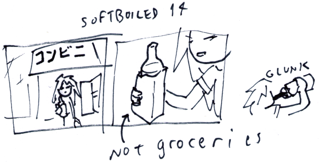 Softboiled 14