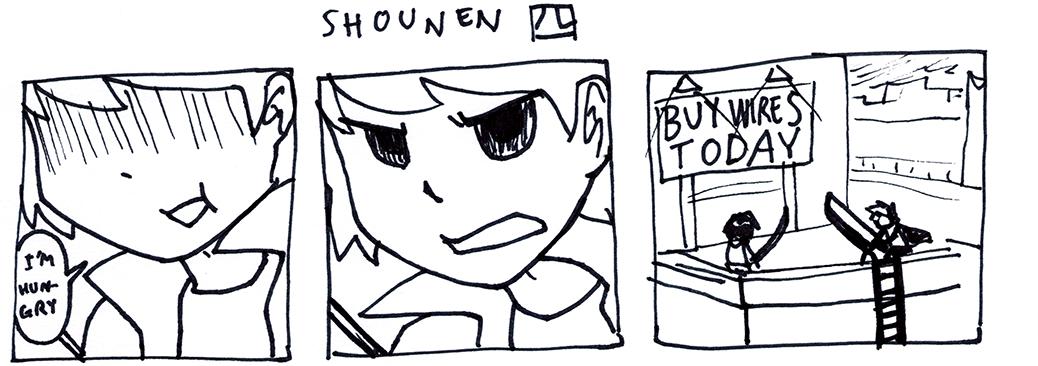 Shounen 四