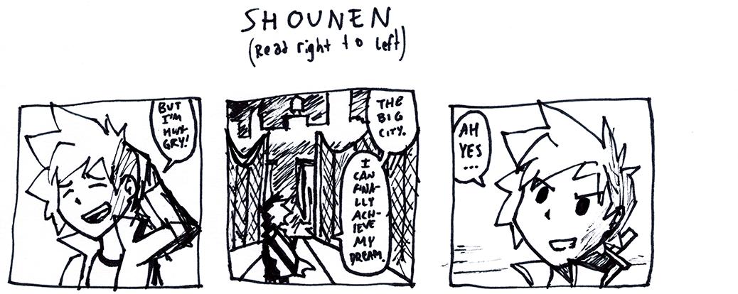 Shounen
