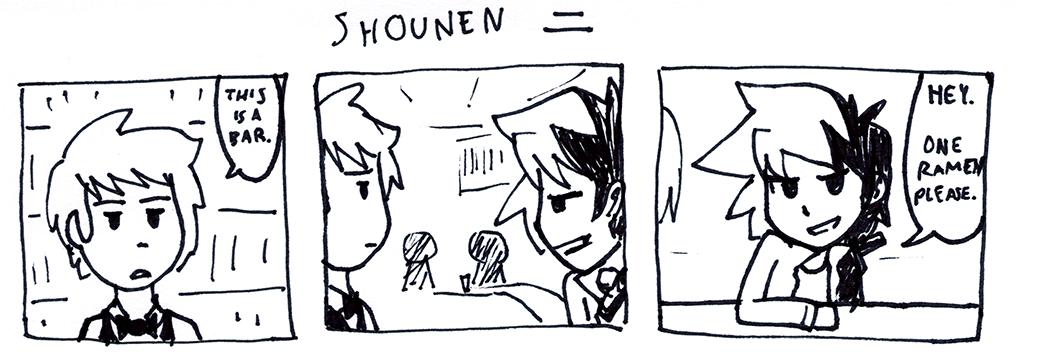 Shounen 二