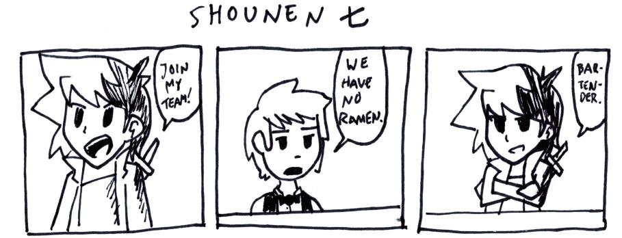Shounen 七