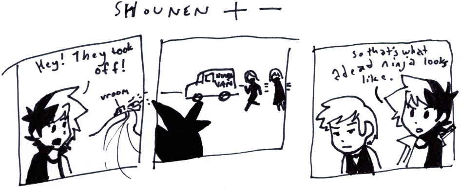 Shounen 十一